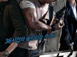 x1000 3 9 300x220 - Мишень ✸ 2014 ✸ Корея Южная