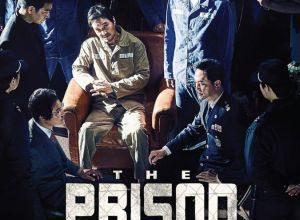 x1000 30 300x220 - Тюрьма ✸ 2017 ✸ Корея Южная