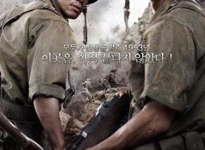 x1000 31 300x220 - Линия фронта ✸ 2011 ✸ Корея Южная