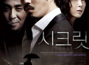 x1000 32 300x220 - Тайное расследование ✸ 2009 ✸ Корея Южная