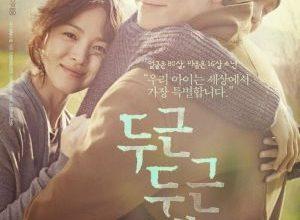 x1000 35 300x220 - Моя блестящая жизнь ✸ 2014 ✸ Корея Южная