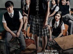 x1000 43 300x220 - История призрачной девушки ✸ 2014 ✸ Корея Южная
