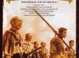 x1000 5 11 300x220 - Семь самураев ✸ 1954 ✸ Япония