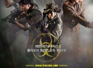 x1000 5 4 300x220 - Мусудан ✸ 2016 ✸ Корея Южная