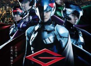 x1000 68 300x220 - Гатчамен ✸ 2013 ✸ Япония
