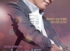 x1000 69 300x220 - Мой маленький герой ✸ 2013 ✸ Корея Южная