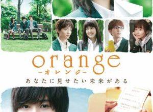 x1000 98 300x220 - Апельсин ✸ 2015 ✸ Япония