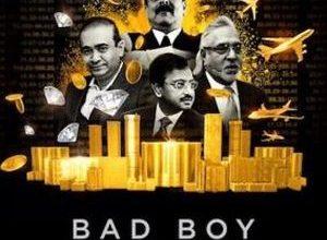 Bad Boy Billionaires India 300x220 - Плохие миллиардеры: Индия ✸ 2020 ✸ Индия