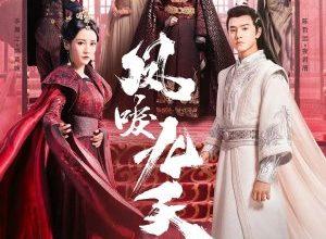 Feng li jiu tian 300x220 - Дорама: Возрождение для тебя