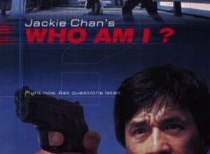 Ngo si seoi 300x220 - Кто я? ✸ 1998 ✸ Гонконг