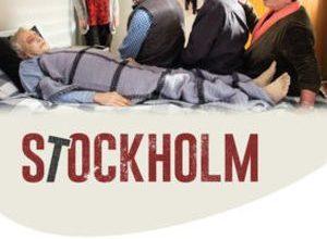 Stockholm 300x220 - Стокгольм ✸ 2018 ✸ Израиль