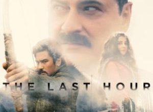 The Last Hour 300x220 - Последний час ✸ 2021 ✸ Индия