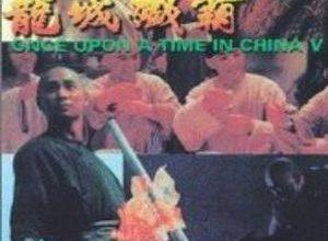 Wong Fei Hung chi neung 300x220 - Однажды в Китае 5 ✸ 1994 ✸ Гонконг