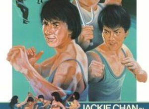 Xia ri fu xing 300x220 - Мои счастливые звезды 2 ✸ 1985 ✸ Гонконг