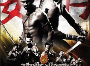 114 300x220 - Ямада: Самурай Нагасама ✸ 2010 ✸ Таиланд