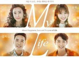 Bravo My Life 300x220 - Браво моей жизни ✸ 2017 ✸ Корея Южная