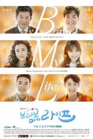 Bravo My Life - Браво моей жизни ✸ 2017 ✸ Корея Южная