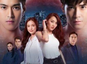 Death Dealer 300x220 - Любовь, меняющая судьбы ✸ 2021 ✸ Таиланд
