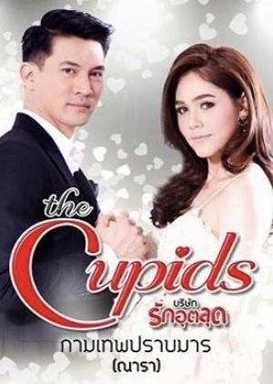 Defeating Love - Купидон побеждает дьявола ✸ 2017 ✸ Таиланд
