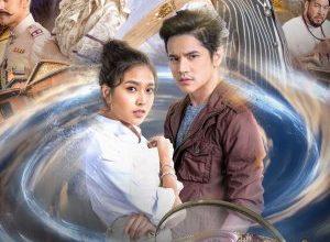 Love Case Across Worlds 300x220 - Любовь, победившая время ✸ 2020 ✸ Таиланд