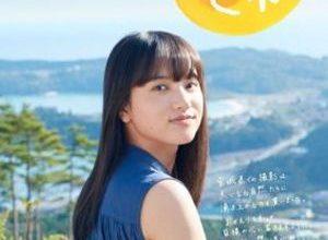 Okaeri Mone 300x220 - С возвращением, Моне ✸ 2021 ✸ Япония