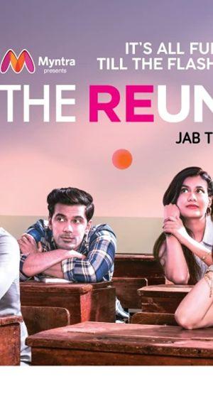 The Reunion - Встреча выпускников ✸ 2018 ✸ Индия