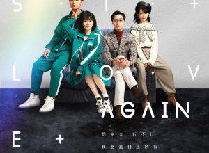 First Love Again 300x220 - Снова первая любовь ✸ 2021 ✸ Китай