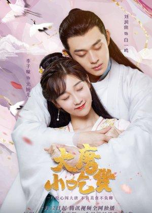 Gourmet in Tang Dynasty - Гурман династии Тан ✸ 2021 ✸
