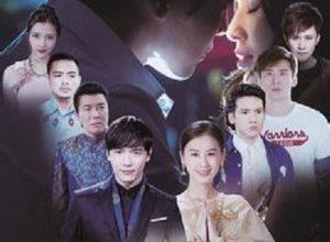 Love You Thousands of Silk 300x220 - Люблю тебя, моя вторая половинка ✸ 2015 ✸ Китай