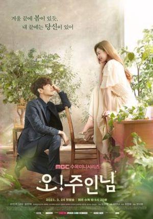 Oh My Ladylord - Хозяин! ✸ 2021 ✸ Корея Южная