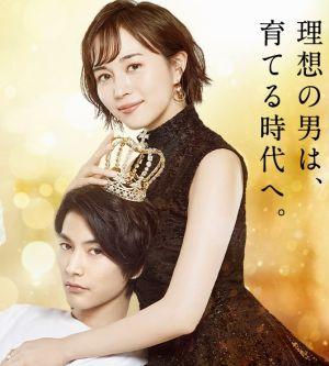 Oshi no Oujisama - Принц её мечты ✸ 2021 ✸ Япония