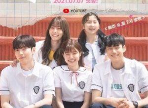Our First Seventeen 300x220 - Впервые для нас: Семнадцать ✸ 2021 ✸ Корея Южная