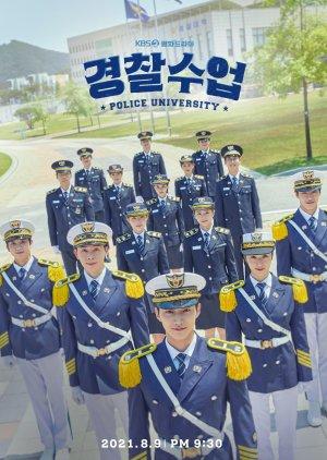 Police University - Полицейская академия  ✸ 2021 ✸ Корея Южная