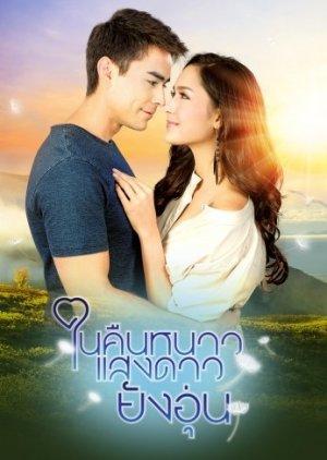 Warm Starry Night - Свет звёзд, согревающий в холоде ночи ✸ 2018 ✸ Таиланд