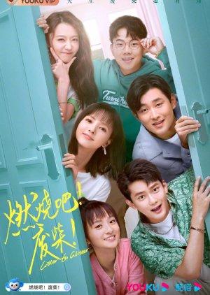 Youth Inn - Молодежная гостиница ✸ 2021 ✸ Китай