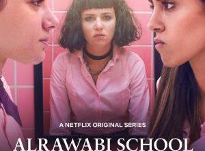 AlRawabi School for Girls 300x220 - Аль-Раваби: школа для девочек ✸ 2021 ✸ Иордания