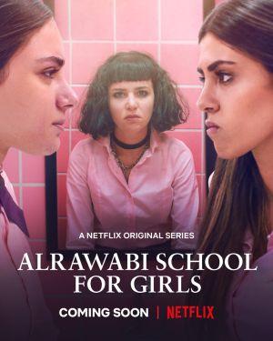 AlRawabi School for Girls - Аль-Раваби: школа для девочек ✸ 2021 ✸ Иордания