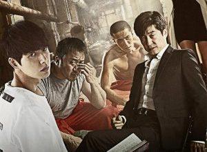 Bad Guys 300x220 - Плохие парни ✸ 2014 ✸ Корея Южная
