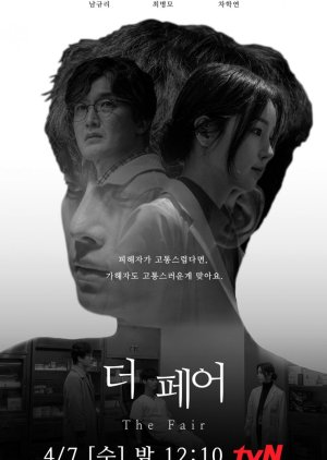 Drama Stage The Fair - Справедливый ✸ 2021 ✸ Корея Южная