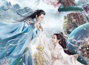 Legend of Snake 300x220 - Легенда о змее ✸ 2021 ✸ Китай