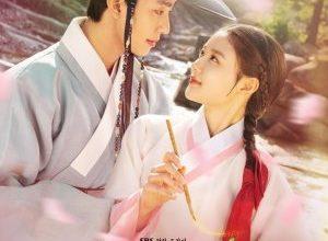 Lovers of the Red Sky 300x220 - Любовники красного неба ✸ 2021 ✸ Корея Южная