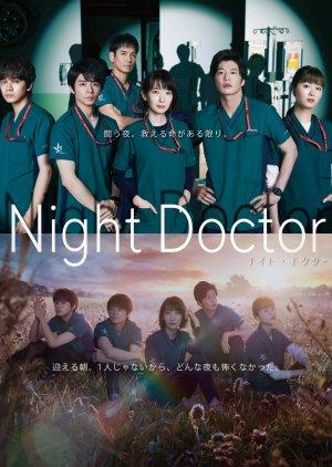 Night Doctor - Ночной доктор ✸ 2021 ✸ Япония