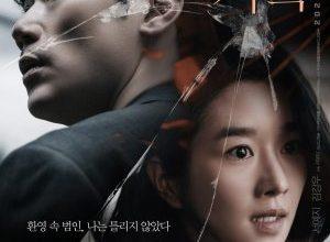 Recalled 300x220 - Воспоминания о завтрашнем дне ✸ 2021 ✸ Корея Южная