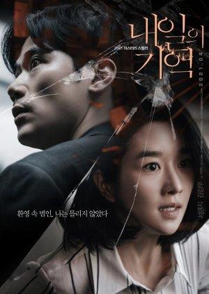 Recalled - Воспоминания о завтрашнем дне ✸ 2021 ✸ Корея Южная