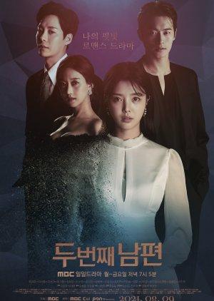 Second Husband - Второй муж ✸ 2021 ✸ Корея Южная