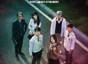 Shaman Girl Ga Doo Shim 300x220 - Верховная шаманка Ка Ду-щим ✸ 2021 ✸ Корея Южная
