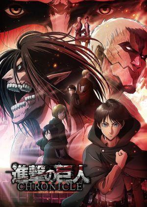 Shingeki no Kyojin Chronicle - Атака титанов: Хроника ✸ 2020 ✸ Япония