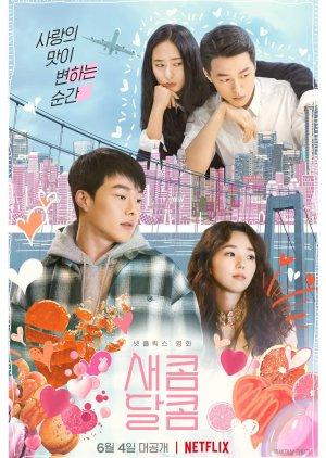 Sweet Sour - Кисло-сладкий вкус любви ✸ 2021 ✸ Корея Южная