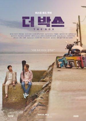 The Box - Коробка ✸ 2021 ✸ Корея Южная