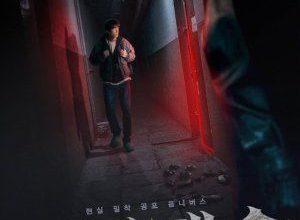 The Grotesque Mansion 300x220 - Странный дом ✸ 2021 ✸ Корея Южная
